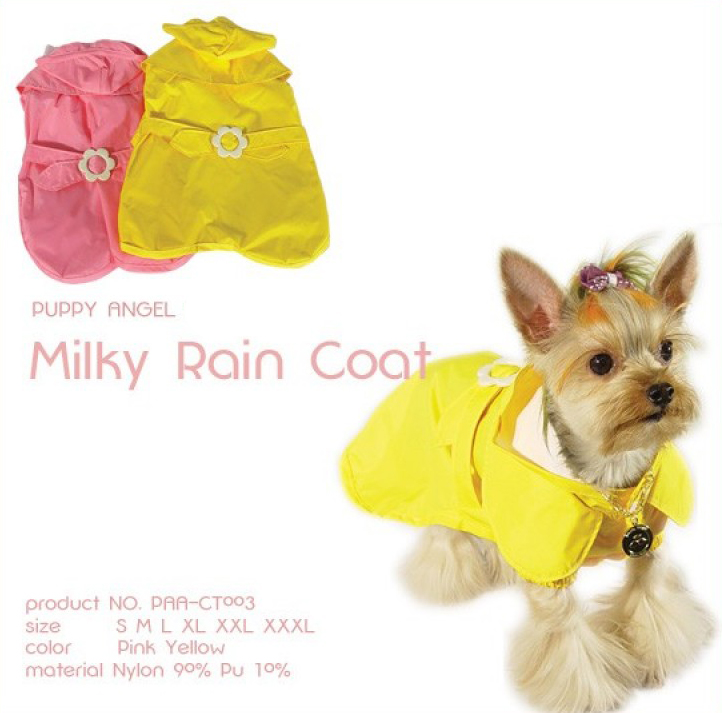 PA Milky Dog Rain Coat - Gul