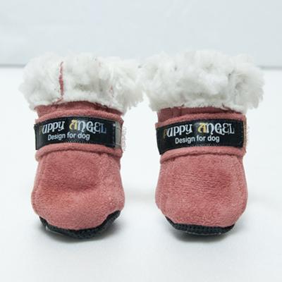 ANGIONE Hundskor - Rosa - Hundkläder